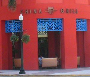 China Grill South Beach Restaurant